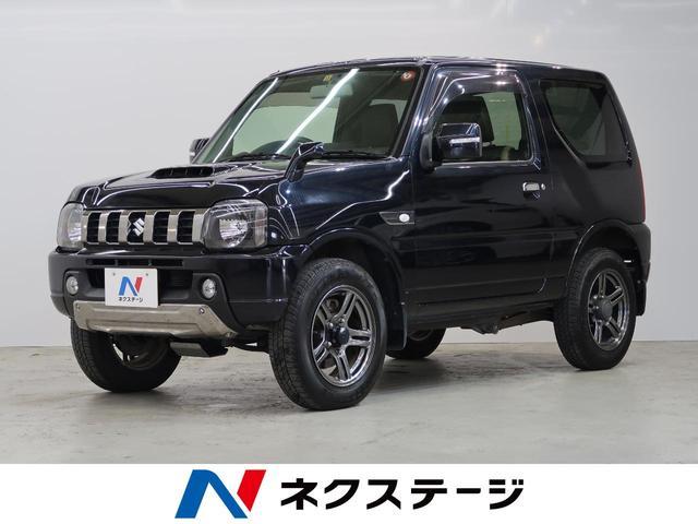 スズキ ランドベンチャー 4WD ターボ 5MT SDナビ フルセグTV