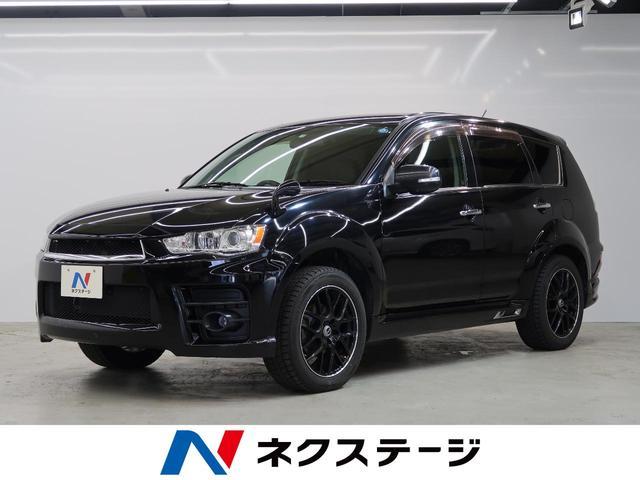 三菱 24G 4WD SDナビ バックカメラ ワンセグ HIDヘッド オートライト スマートキー ハーフレザーシート