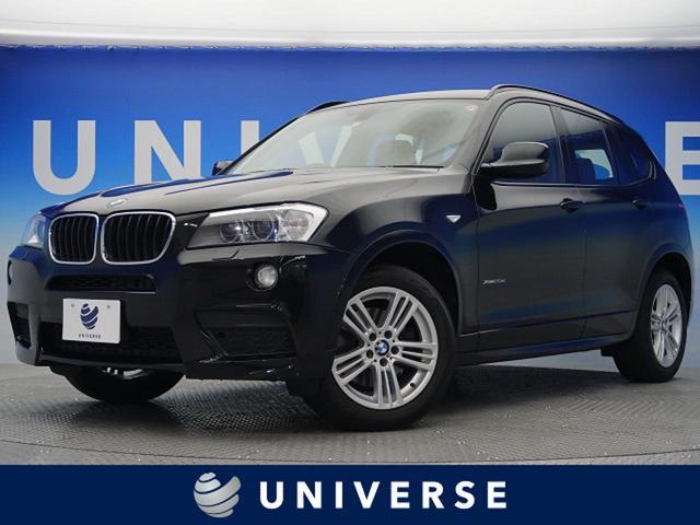 BMW xDrive 20d Mスポーツ 純正HDDナビ バックカメラ 純正18インチAW