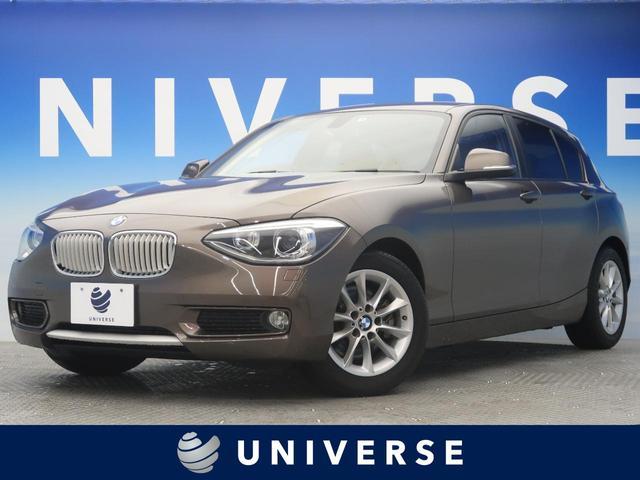 BMW 1シリーズ 116i スタイル パーキングサポートPKG iDriveナビゲーションPKG ETC HIDヘッドライト 純正16インチAW 禁煙車 キーレス 純正OPナビ Bluetooth デュアルオートエアコン ハーフレザー