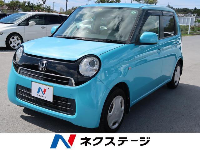 沖縄の中古車 ホンダ N-ONE 車両価格 35.9万円 リ済別 2013(平成25)年 7.3万km イノセントブルー・メタリック