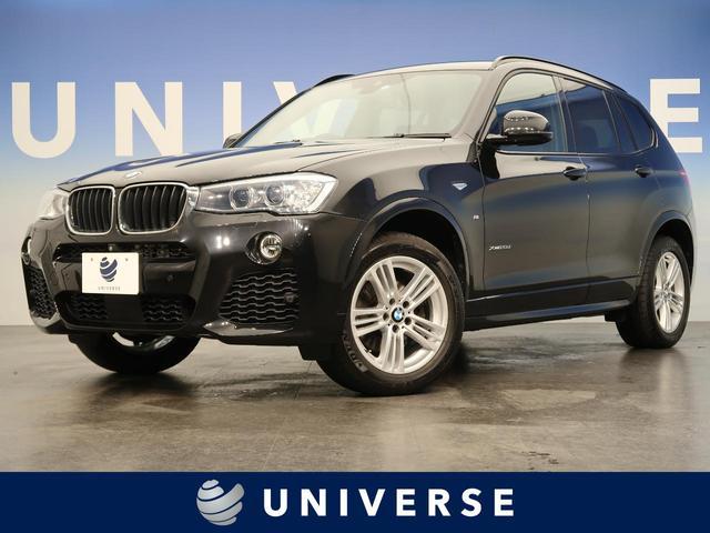 BMW xDrive 20d Mスポーツ アクティブクルーズコントロール ヘッドアップディスプレイ 純正HDDナビ 地デジTV 全周囲カメラ 電動リアゲート 黒ハーフレザーシート 純正18インチAW キセノンライト LEDフォグ