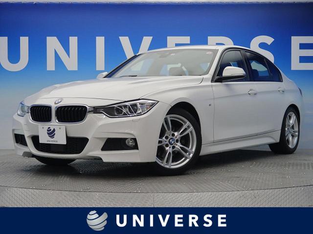 BMW 320d Mスポーツ アクティブクルーズコントロール ヘッドアップディスプレイ