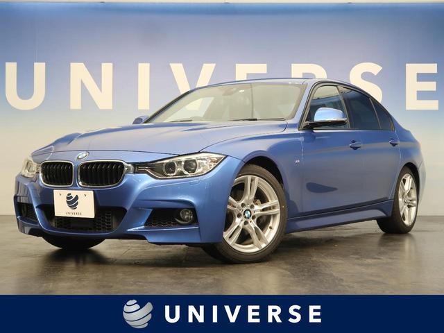 BMW 3シリーズ 320i Mスポーツ アダプティブクルーズコントロール Mスポーツ専用アルカンターラシート レーンチェンジウォーニング メモリー付きパワーシート HIDヘッド 純正18インチAW 純正HDDナビ ルームミラー内蔵ETC