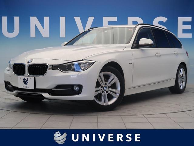 BMW 320dブルーパフォーマンス ツーリング スポーツ 純正ナビ パワーバックドア コンフォートアクセス バックカメラ HIDヘッドライト 純正17インチアルミ