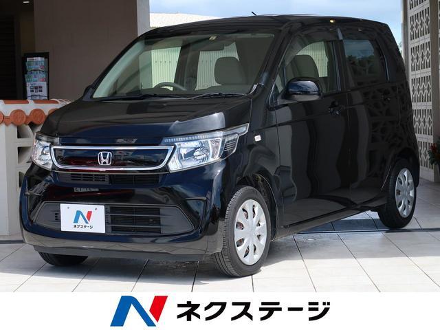 沖縄県豊見城市の中古車ならN-WGN G SDナビ バックカメラ スマートキー Bluetooth
