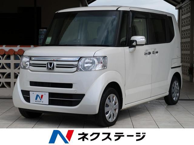 沖縄県豊見城市の中古車ならN-BOX G・Lパッケージ 電動スライドドア SDナビ バックカメラ Bluetooth スマートキー ETC