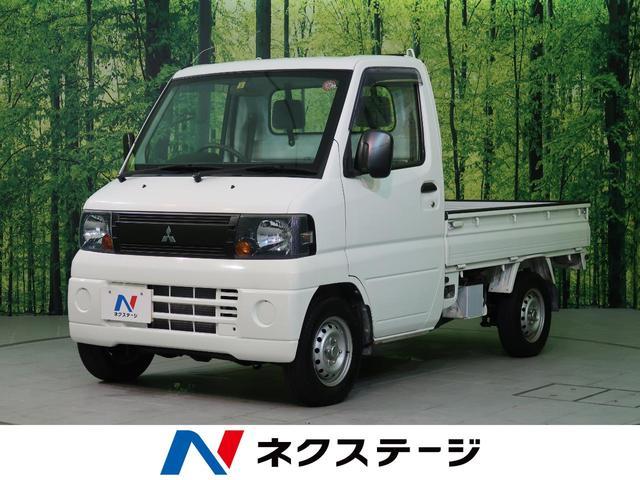 三菱 Vタイプ 4WD 5速マニュアルトランスミッション エアコン パワステ ドアバイザー