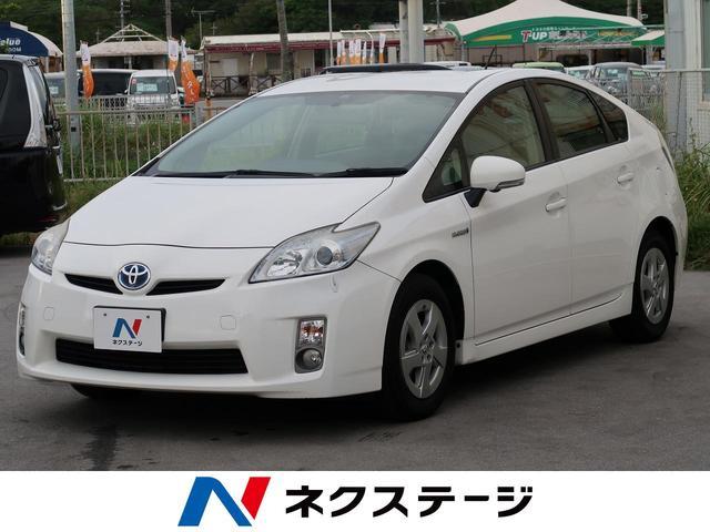 沖縄の中古車 トヨタ プリウス 車両価格 49.9万円 リ済別 2010(平成22)年 5.9万km スーパーホワイトII