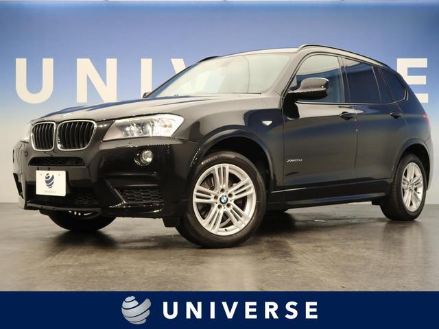 BMW xDrive 20d Mスポーツ 純正HDDナビ バックカメラ 電動リアゲート パドルシフト