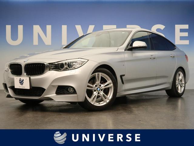 BMW 3シリーズ 320iグランツーリスモ Mスポーツ インテリジェントセーフティ 純正HDDナビ バックカメラ 電動リアゲート 前席パワーシート クルーズコントロール