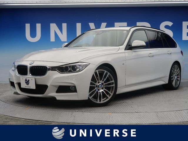 BMW 320iツーリング Mスポーツ Mスポーツブレーキ オプション19AW 衝突軽減 レーンアシスト 純正HDDナビ フルセグTV コンフォートアクセス 禁煙