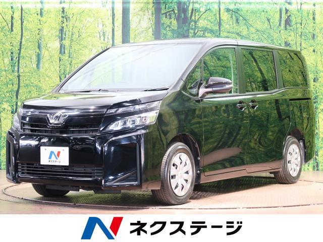ヴォクシー(トヨタ) X 中古車画像
