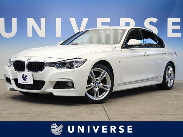 BMW 3シリーズ 320d Mスポーツ ACC Mスポーツ専用アルカンターラシート レーンチェンジウォーニング パワーシート 純正18インチアルミホイール パドルシフト デュアルオートエアコン ルームミラー内蔵ETC 純正HDDナビ 禁煙車