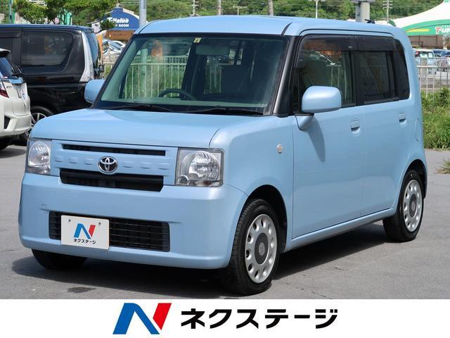 トヨタ ピクシススペース X 純正ナビ バックカメラ Bluetooth スマートキー オートエアコン 電動格納ミラー