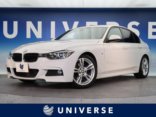 BMW 3シリーズ 320d Mスポーツ 純正ナビ バックカメラ クルーズコントロール コンフォートアクセス 1オーナー 禁煙車