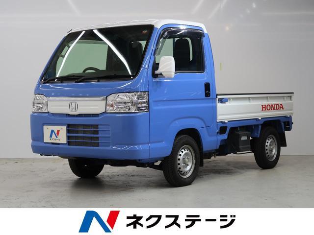 ホンダ タウン スピリットカラースタイル 4WD ドラレコ