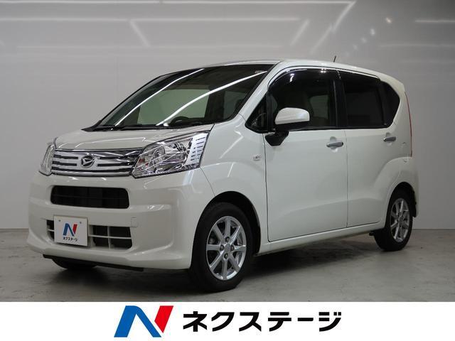 ダイハツ Xターボ SAIII 純正ナビ/フルセグTV/4WD/スマートキー/オートハイビーム/ETC