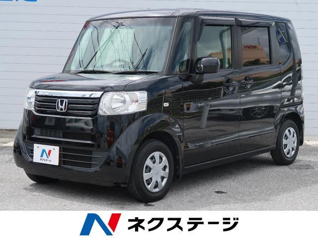 沖縄県の中古車ならN-BOX G・Lパッケージ 純正ナビ 地デジ バックカメラ 電動スライドドア スマートキー