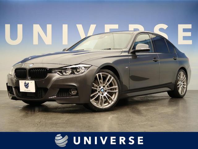 BMW 3シリーズ 320d Mスポーツ アドバンスドアクティブセーフティPKG 茶革 ACC パーキングサポートPKG OP19インチAW 純正HDDナビ バックカメラ