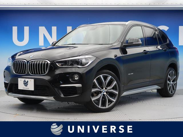 BMW X1 sDrive 18i xライン 衝突軽減 ハイラインパッケージ コンフォートパッケージ オプション19AW 黒革 パワーシート
