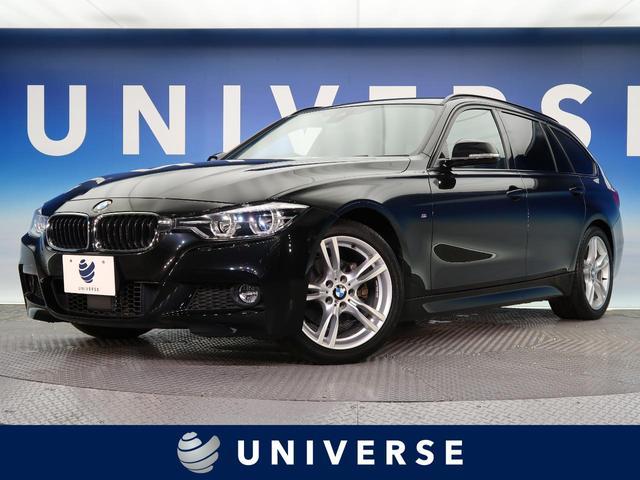 BMW 320iツーリング Mスポーツ 純正Mスポーツ専用18インチアルミ 純正HDDナビ バックカメラ ACC 電動リアゲート コンフォートアクセス