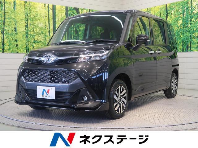 トヨタ カスタムG 登録済み未使用車 両側電動 LEDヘッド 禁煙車