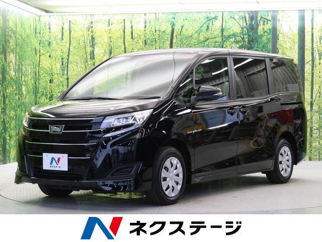 トヨタ ノア X 登録済未使用 セーフティセンス 両側電動ドア スマートキー