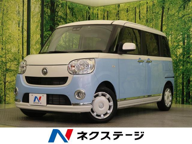 ムーヴキャンバス(ダイハツ) Xリミテッドメイクアップ SAIII 中古車画像
