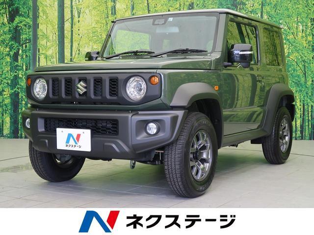 スズキ ジムニーシエラ JC 4AT 4WD スズキセーフティサポート LEDヘッド