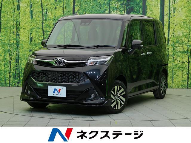 トヨタ タンク カスタムG 登録済未使用車 SAIII 両側電動ドア