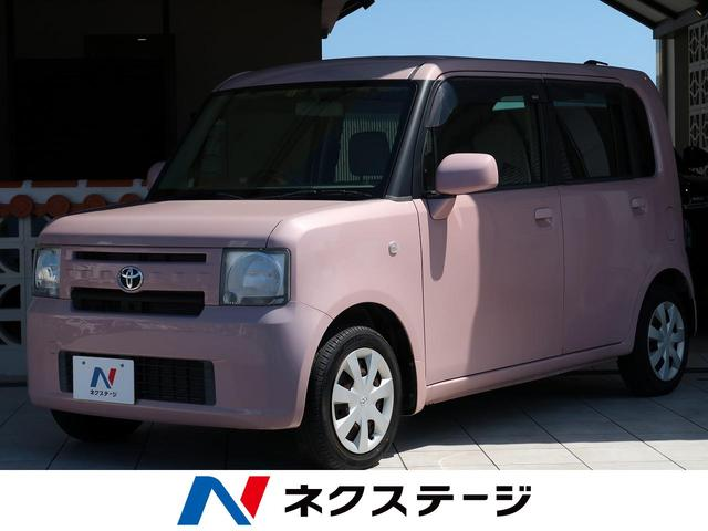 トヨタ ピクシススペース L 純正SDナビ TV バックカメラ bluetooth接続 バイザー