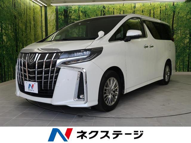 トヨタ アルファード 2.5S 7人 セーフティセンス 11型SDナビ