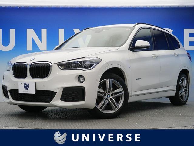 BMW sDrive 18i Mスポーツ コンフォートPKG インテリジェントセーフティ 純正ナビ Bluetooth バックカメラ コンフォートアクセス LEDヘッド オートライト クリアランスソナー 純正18AW ETC