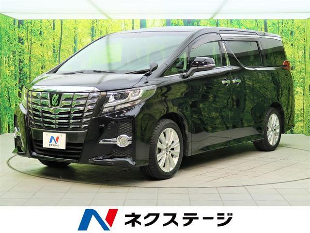 トヨタ 2.5S 純正9型ナビ 両側電動スライドドア LEDヘッドライト 純正18インチアルミ ETC