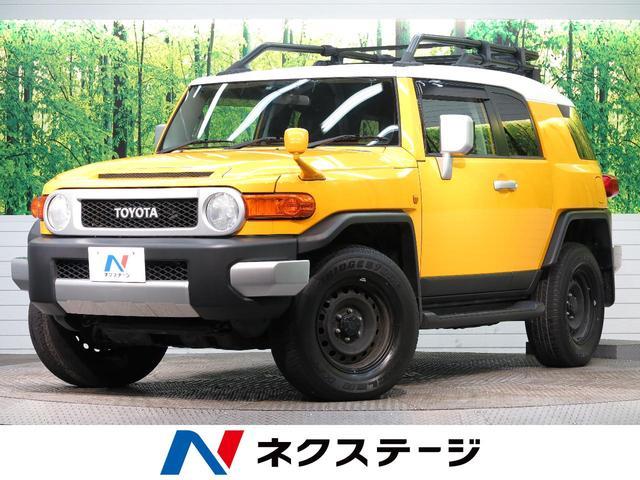 トヨタ FJクルーザー カラーパッケージ 社外SDナビ バックカメラ クルーズコントロール コーナーセンサー ETC ルーフラック Wエアバック 4WD 背面タイヤ