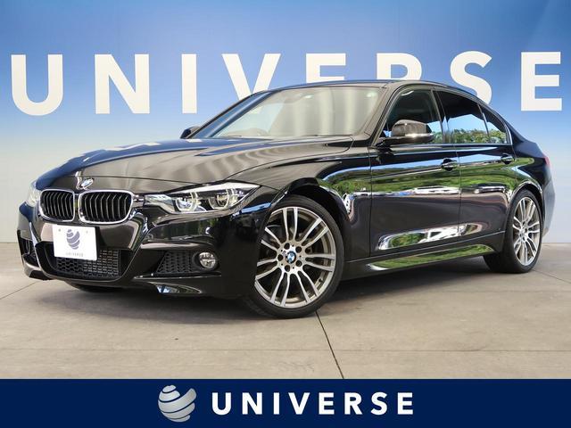 BMW 318i Mスポーツ 純正OP19インチアルミホイール 純正HDDナビ バックカメラ LEDヘッドライト LEDフォグランプ ミラー内蔵ETC レーンチェンジウォーニング コンフォートアクセス クルーズコントロル 禁煙