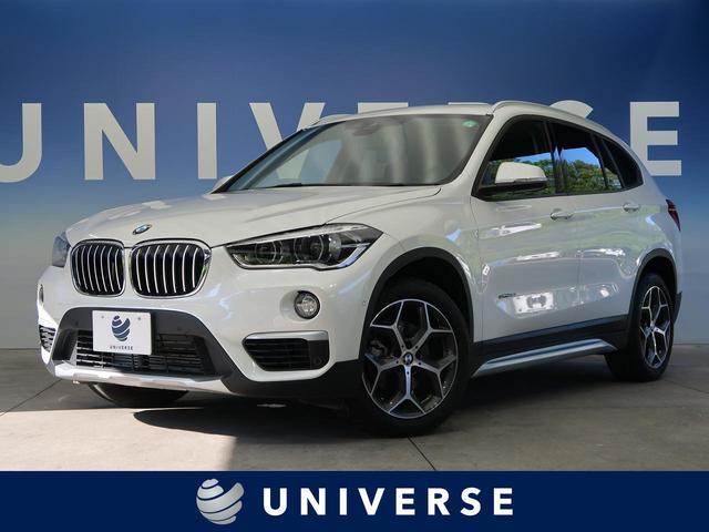 BMW sDrive 18i xライン コンフォートPKG ハイラインPKG パワーシート 純正HDDナビ バックカメラ 純正HDDナビ バックカメラ 純正18インチAW コンフォートアクセス レーンチェンジウォーニング  禁煙