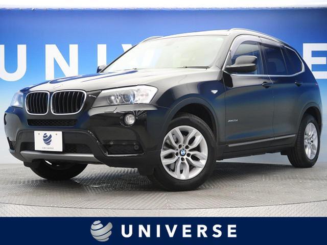 BMW xDrive 20d ブルーパフォーマンス サンルーフ 純正ナビ トップビューカメラ