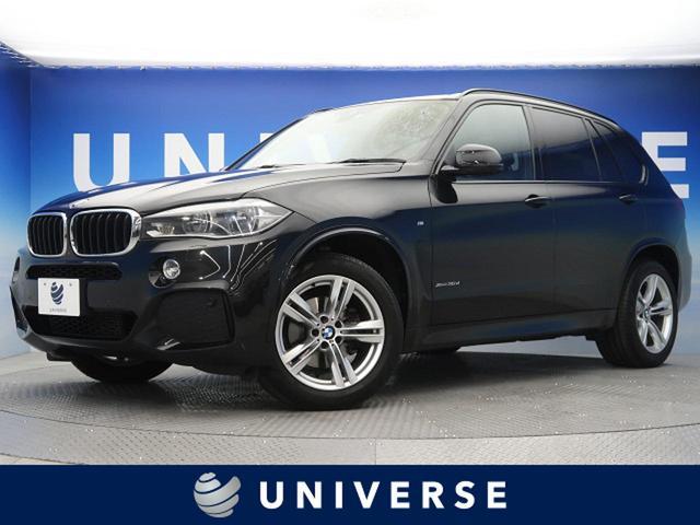 BMW X5 xDrive 35d Mスポーツ セレクトPKG 7人乗り LEDヘッド 1オーナー パノラマサンルーフ 全周囲カメラ フルセグTV 黒革シート シートヒーター
