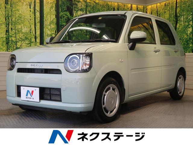 G リミテッド SAIII 届出済未使用車 パノラミックビューモニター対応 前席シートヒーター(1枚目)