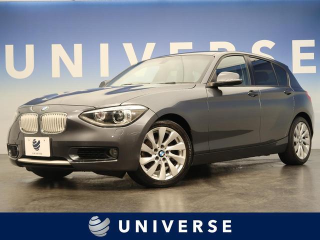 BMW 120i スタイル パーキングサポートPKG idriveナビゲーションPKG プラスPKG 黒ハーフレザー 前席パワーシート 前席シートヒーター 純正17インチAW コンフォートアクセス