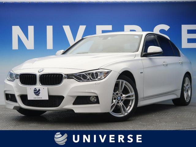 BMW 320dブルーパフォーマンス Mスポーツ アルカンターラシート 純正HDDナビ HID パワーシート
