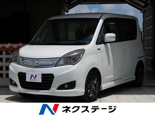 沖縄県の中古車ならソリオ ブラック&ホワイトII-DJE 両側電動スライド