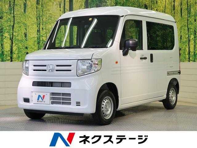 「ホンダ」「N-VAN」「軽自動車」「滋賀県」の中古車