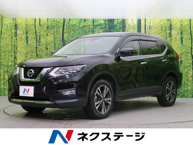 エクストレイル(日産) 20Xi 中古車画像