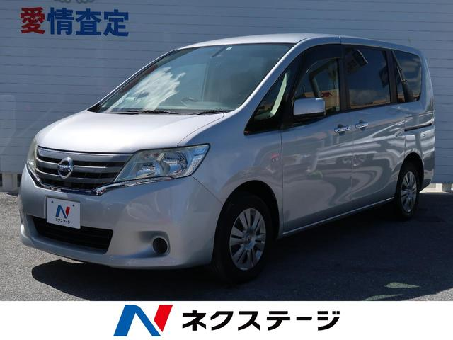 沖縄県の中古車ならセレナ 20X SDナビ 両側電動ドア クルコン ETC スマートキー アイドリングストップ