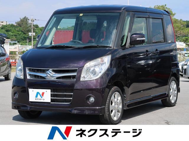沖縄県豊見城市の中古車ならパレット XS パワースライドドア スマートキー オートライト HIDヘッド CDオーディオ フルオートエアコン