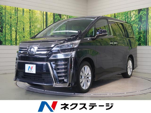 トヨタ 2.5Z Aエディション 衝突軽減装置 両側電動 禁煙車