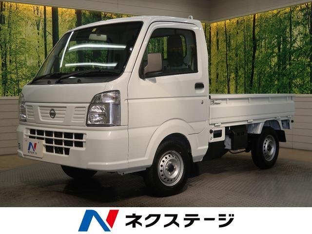 日産 NT100クリッパートラック DX 届出済未使用車 5速MT 純正ラジオ キーレスキー